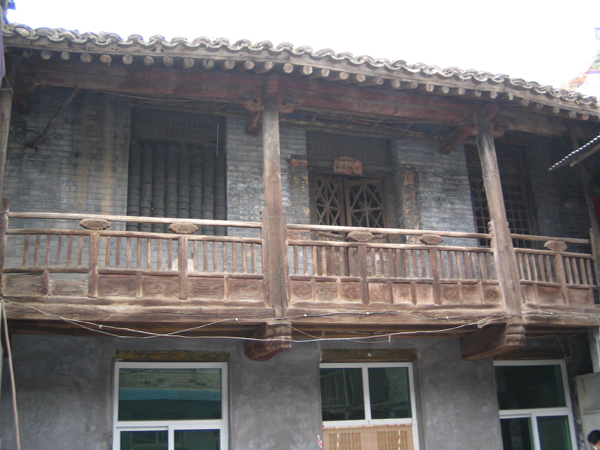 Yangcheng And The Inn Of The Eight Happinesses