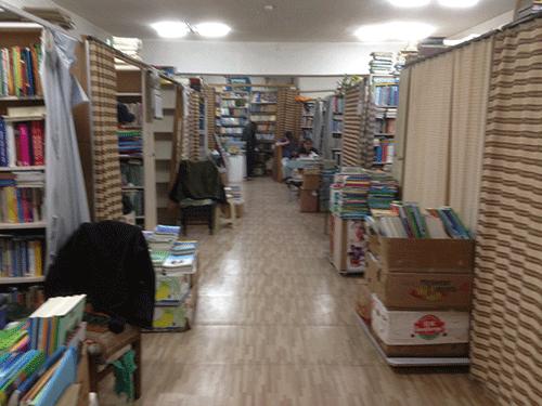 Where to Buy Mongolian-Language Books in Ulaanbaatar